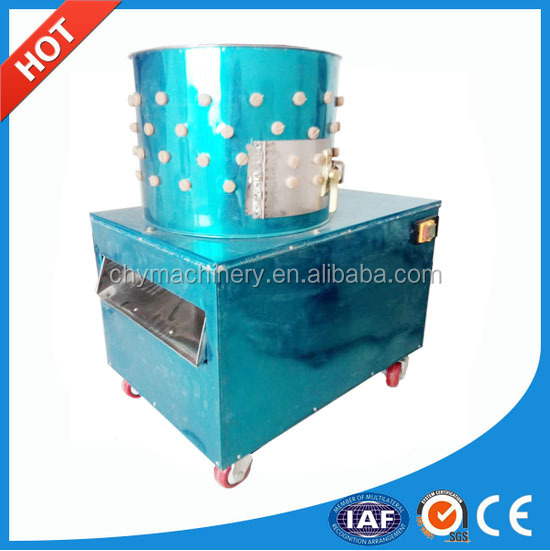 Meat Processing Equipment Small Chicken /quail/dove defeather equipment