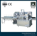 Automatic Four Side Seal Cannula fixator packing machine