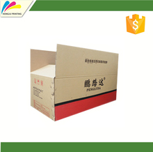 custom printing personalized product packaging custom from China producer