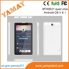5.1 android tablet pc 3g gps wifi, no name tablet pc mtk8321 quad core, 7 inch gps android tablet pc