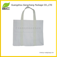 White Sheep shopping bag with Handle from Bottom
