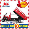 Popular 3 wheel cargo tricycle china oil hydraulic self dumping tuk tuk with Dumper