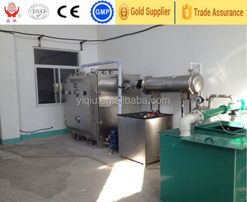 FZG/YZG Series Vacuum Dryer for copper powder