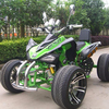 The high-quality 250CC ATV racing quad bike off road use