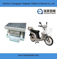 electric bicycle cover injection mould,plastic parts mould