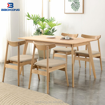 Dining Room Sets Modern Solid Wood Furniture