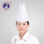 60g Special white non woven Round Top Chef Hat