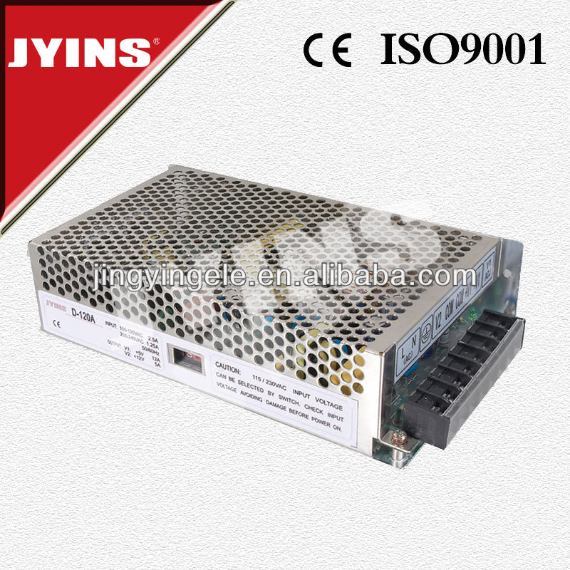 5v 24v dual output smps with CE certification switch power supply open frame