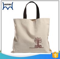 Beauty woman shoulder handbag canvas bag