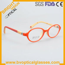 Bright Vision 501 Colorful children rubber temples eyeglasses
