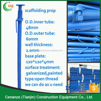 Q195 Scaffolding shoring prop used in construction tianjin/used steel props