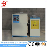 China products cheapest metal pouring induction melting furnace