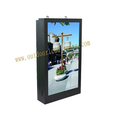 55 inch vertical totem lcd outdoor advertising dispalys for mall,store,airport