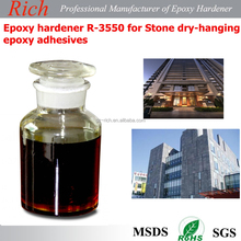 R-3550 Epoxy hardender for stone dry hanging adhesives, fast curing and fine flexibility epoxy hardener/ curing agent