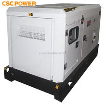 100kva silent generator set price list (Bid discount, contact us now)