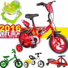 china Manufacturer Wholesale exports child toy/ baby toy/kids toy