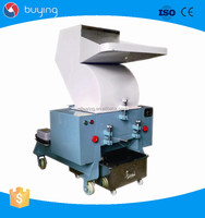 CE plastic shredder / bubble wrap film crusher made in China