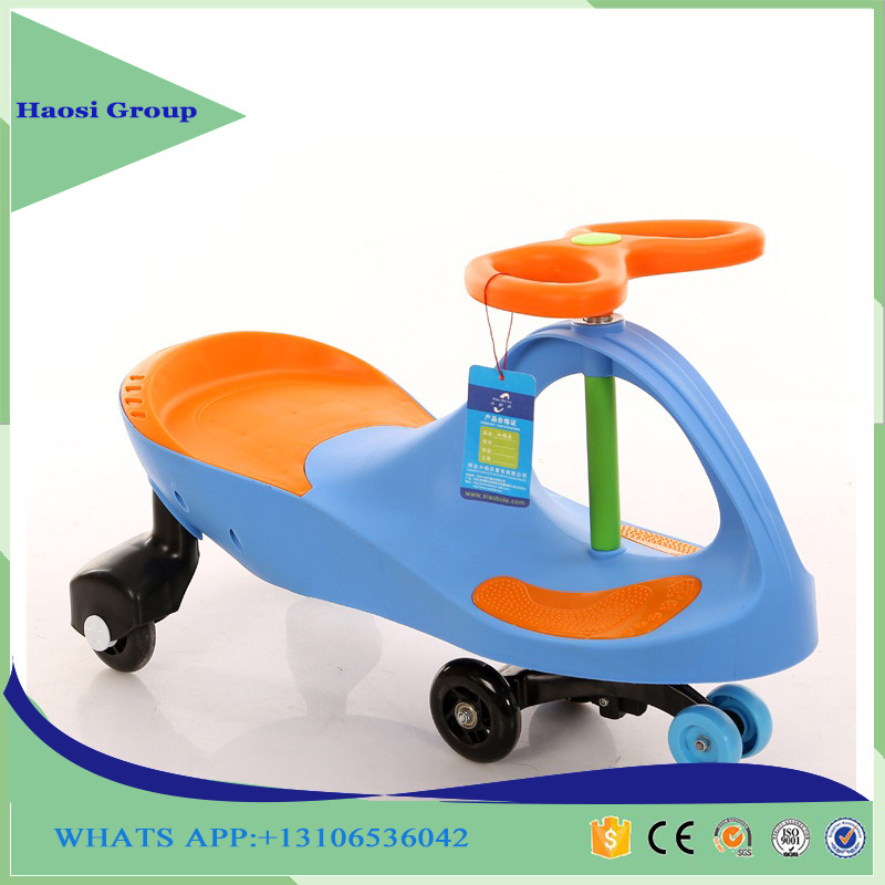 CE 2016 Fashion Swing car yoyo car toy swing car /cheap price twist car /kids baby swing car plasma car twist car