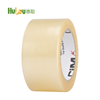 No Noisy Clear OPP Packing Tape