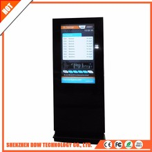 Fashionable design digital signage lcd display outdoor advertising player