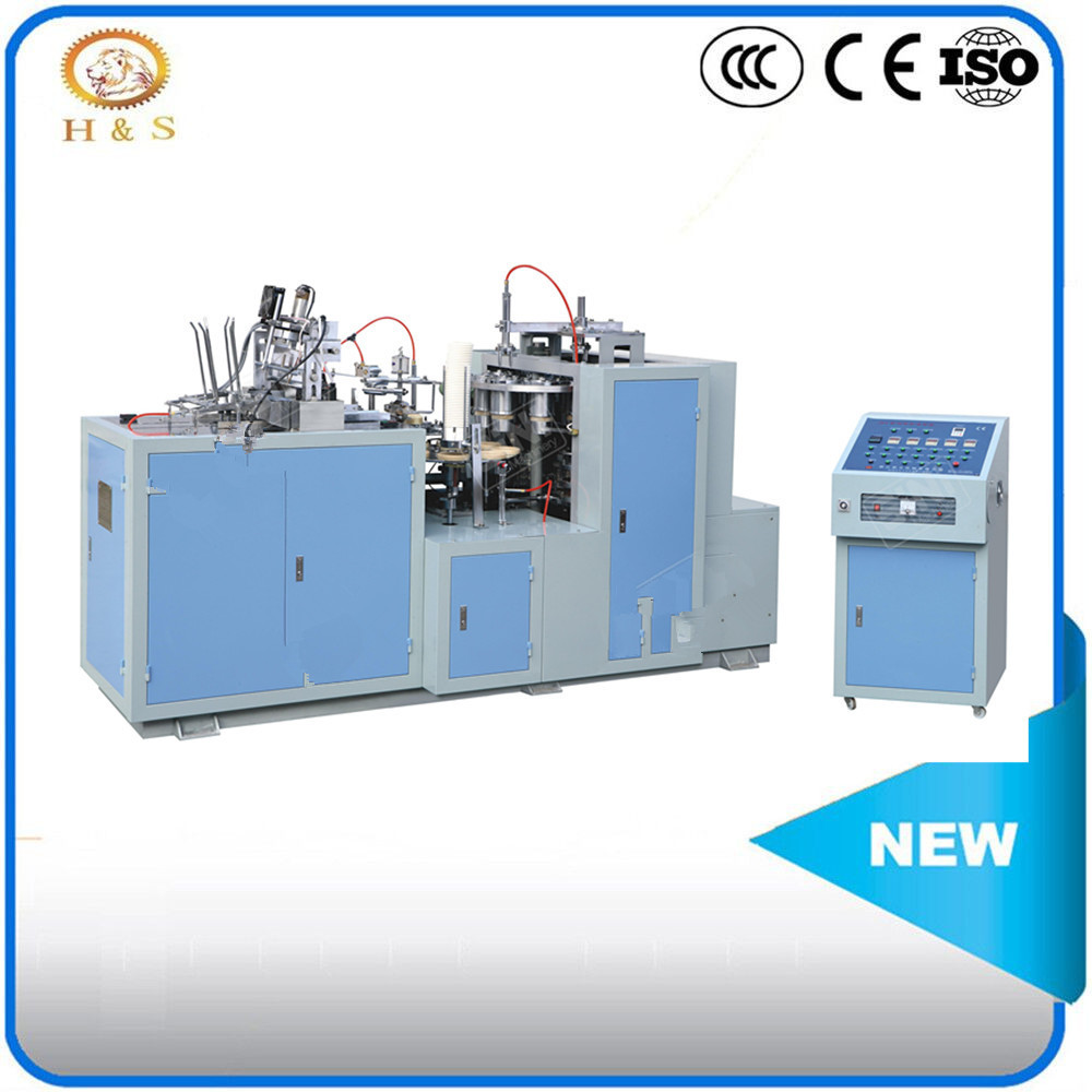 China disposable best sale paper cup making machine prices