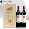Wholesale Cheap Wine Packaging Wood Box