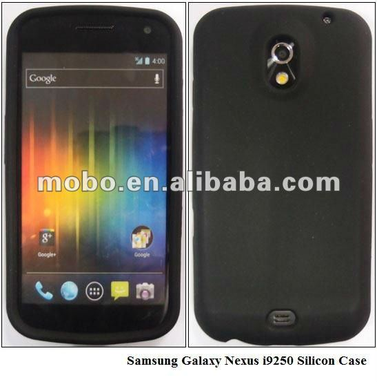 Silicone case for Samsung i9250