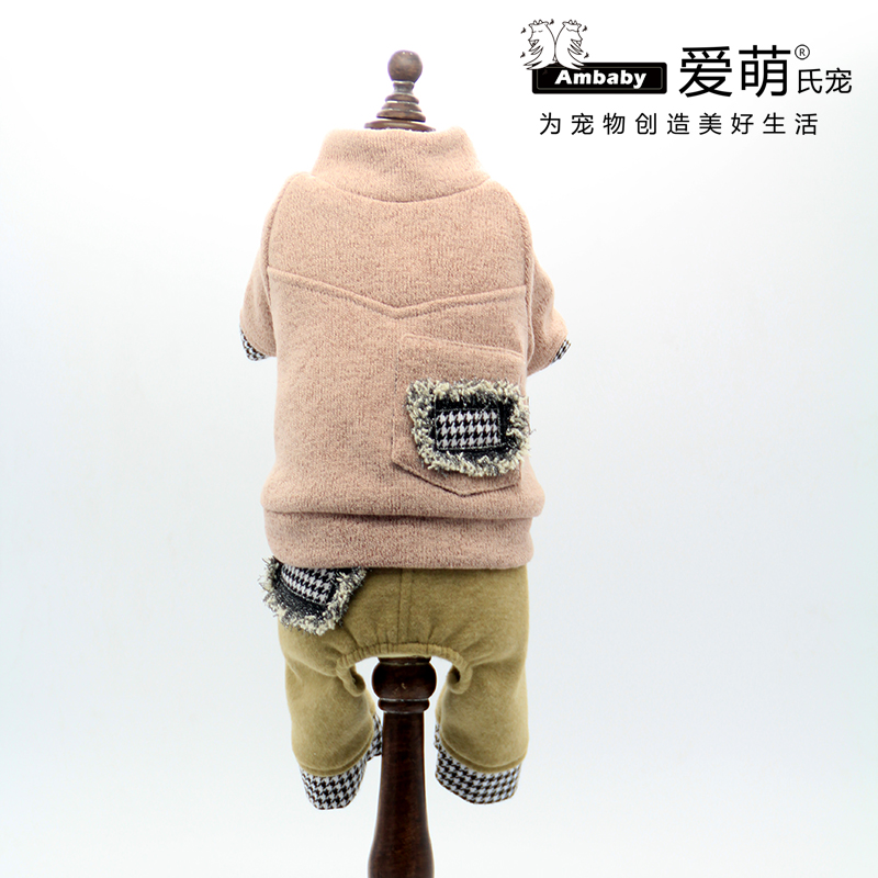 High quality warm fur pet clothing made in China manufacturer