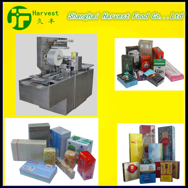 Cellophane box soap overwrapping Machine BTB-350 Cellophane Film Overwrapping machine
