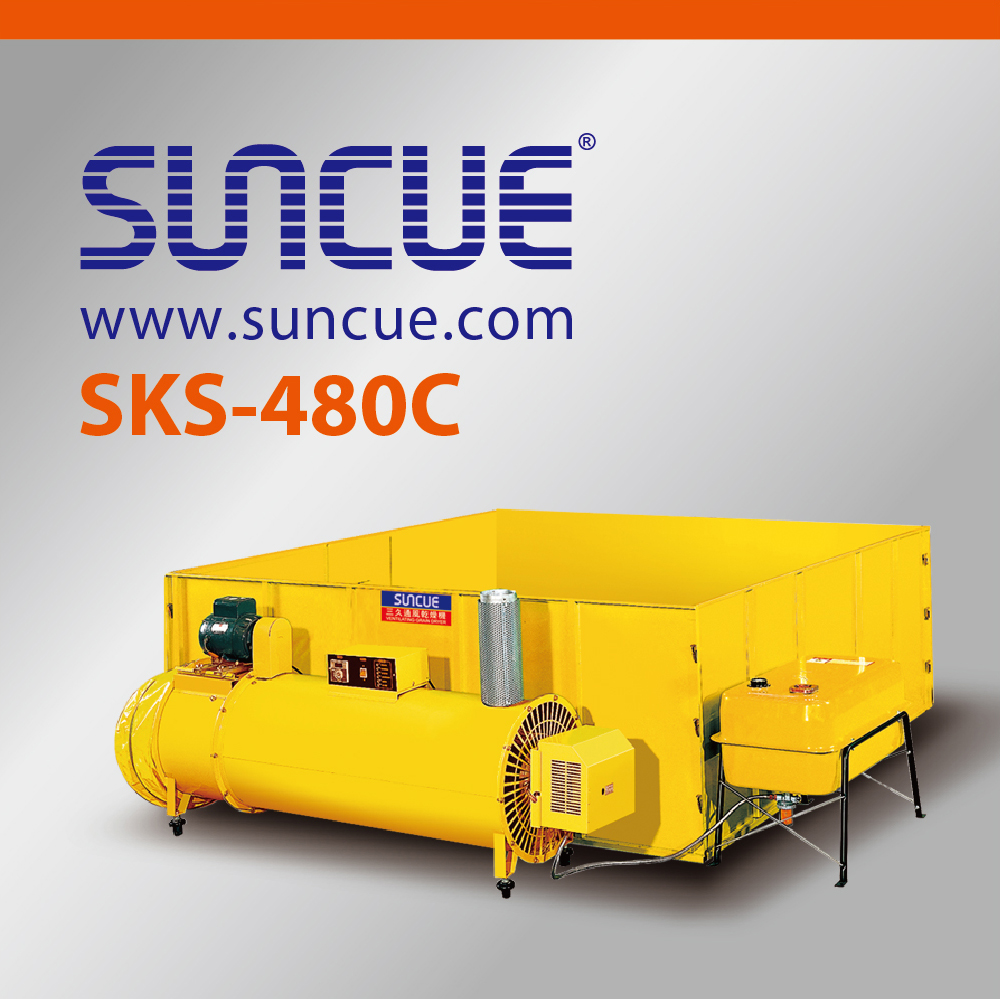 SUNCUE small Grain Dryer SKS-480 Longan (rice, maize, corn seed dryer)