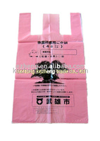 pp plastic handle shopping bag