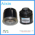 MITSUBISHI Fuel Filter OEM 1770A012