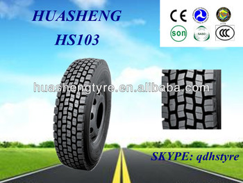 295/80R22.5 all steel radial truck tyre/China tbr tire/tubeless high quality radial truck tyre