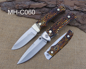 2 piece outdoor knife set