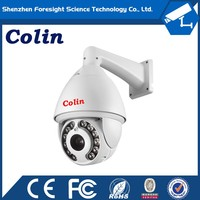 Colin looking for distributors H.264 Optical Zoom 18X video PTZ IP66 1080P 2.0mp ptz ip camera