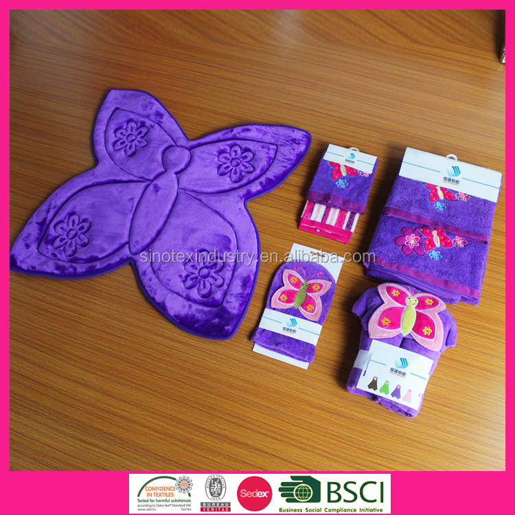 ALWAYS HOME Cotton Purple Butterfly Baby/Kids Towel/Hoodie/mat set