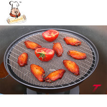National New Product Award Food Grade barbecue grill wire mesh