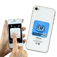 Low cost cute self adhesive microfiber screen cleaner