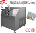 Small Scale Production Machinery Homogenizer Equipment for SALE