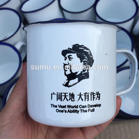 High End Universal Hot Product Logo Printing Enamel Mug