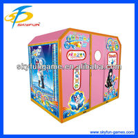 coin operated games 47 inch karaoke arcade machine