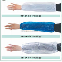 Disposable pe arm sleeve covers/waterproof medical sleeve cover/oversleeve