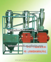 Home use sorghum/rice/pepper/salt/wheat flour mill machine