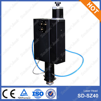 High speed CNC 600w laser head