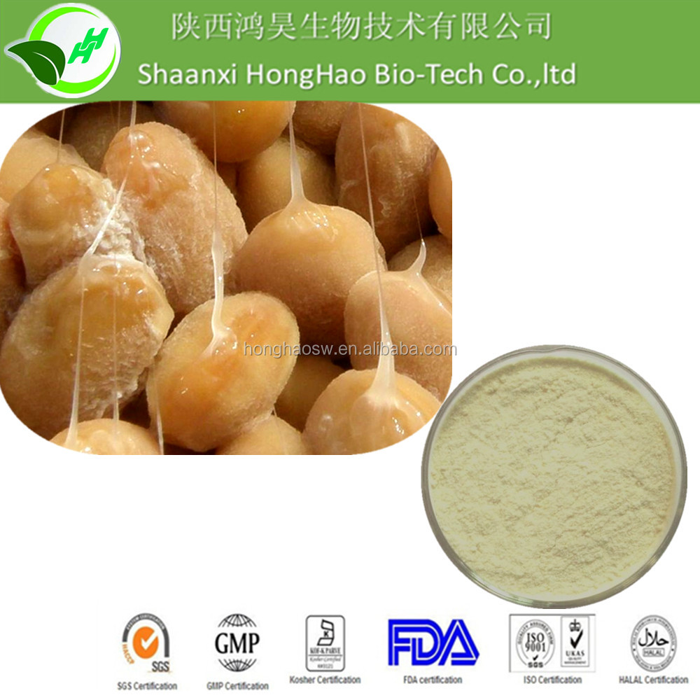 High activity 20000fu/g natto soybean extract nattokinase/ Latin Name: Bacillus subtilis natto
