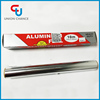 Thick Aluminum Foil Roll Barbecue Baking