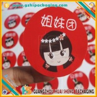 Self Adhesive High Glossy Sticker Photo Paper ,photo sticker