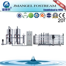High performance domestic water purification equipment/15 m3/h water treatment plant/reverse osmosis uv uf
