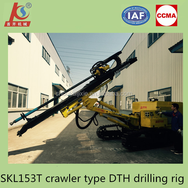 tunnel drilling machine for sale