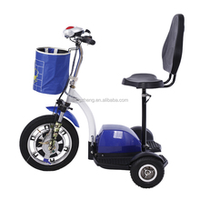 three wheel mobility/zapyy electric scooter for elderly